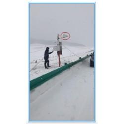 AO-RSS11E Sensor de Estado de la Superficie de la Carretera Sin Contacto