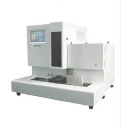 AO-UA-240 Analisador Automático de Urina