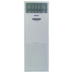 AO-BK-G-1200 Esterilizador de Aire UV (Circulación de Aire: ≥ 1200m3 / h / Pantalla LCD)