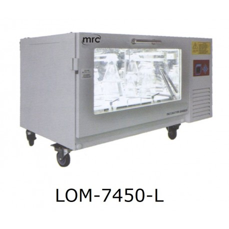 LOM-7450-L Stackable Incubator Shaker with Light Controller