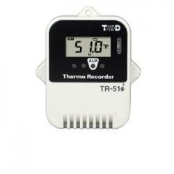 TR-51i Sensor interno para una mejor protección del agua
