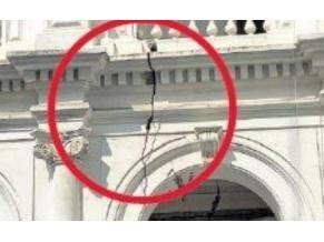 Rachaduras em edifícios
