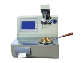 INFLAMMATION ANALYZERS